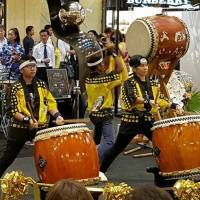 My Journey with Taiko Drumming