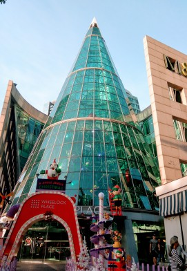 Permanent 'tree' with Christmas extras (Wheelock Place)