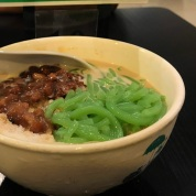 Penang Road Chendol: red beans & green jelly in coconut milk